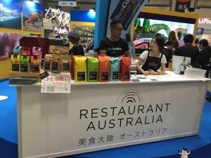 「オーストラリア」ではその場で飲んで、購入して帰ることも可能