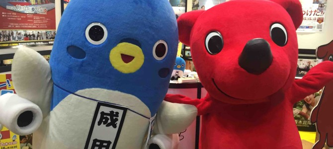 (2)世界一周&日本一周を1日で!?世界最大級の旅のイベント「ツーリズムEXPOジャパン2015」@東京ビッグサイト