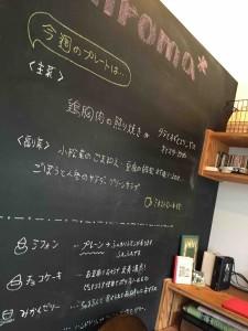 おすすめメニューは店内の黒板でチェック。デザートもたくさんあります