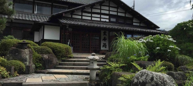 大人がのんびりしたい子連れ旅に。「生寿庵」と「たくみの里」@群馬県猿ヶ京温泉(みなかみ町)