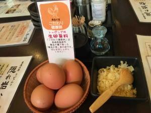 長崎の健康生卵食べ放題