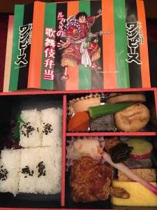 ルフィの歌舞伎弁当1340円