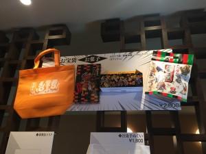 「梅」お菓子セット 2800円
