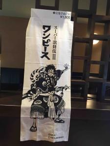 歌舞伎のグッズとしては定番、てぬぐい