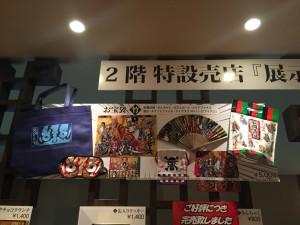 《竹》5000円