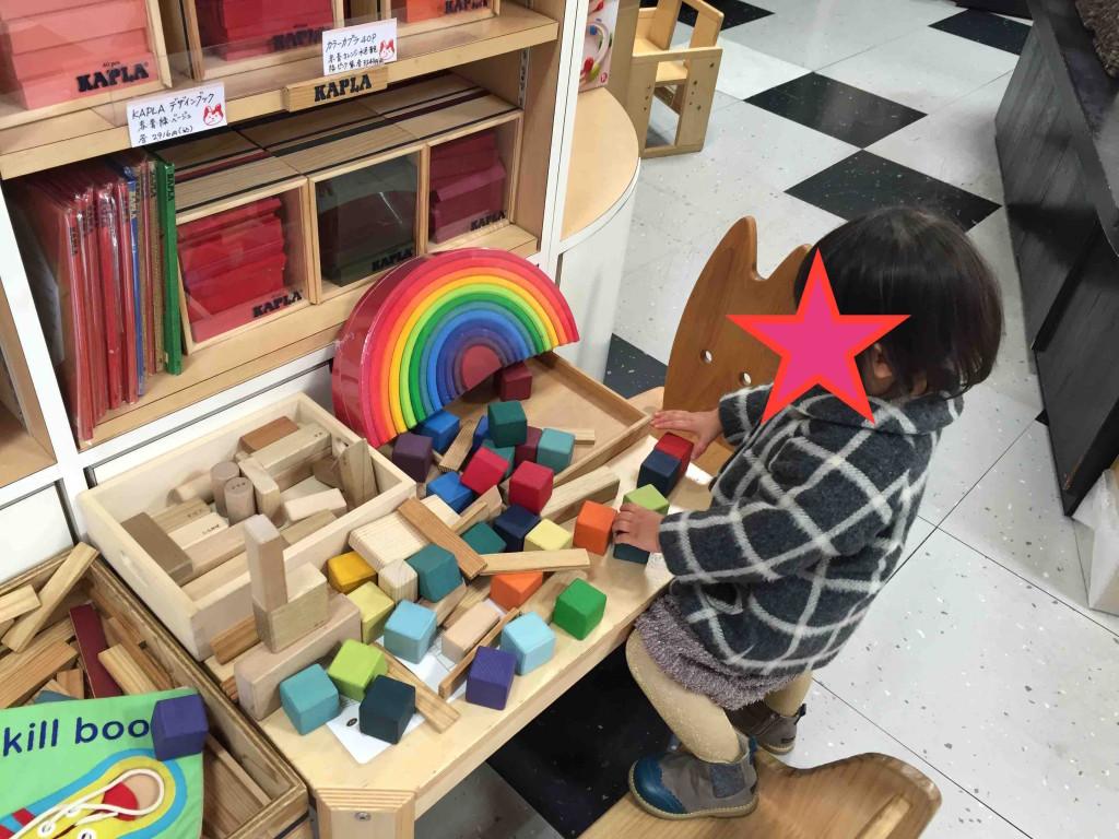 おもちゃもめいっぱい遊べます