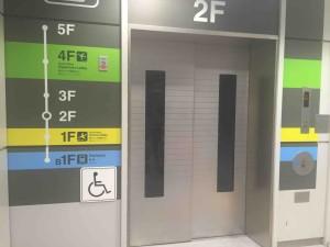 出発ロビーの4Fへ。エレベーターも見つけやすい