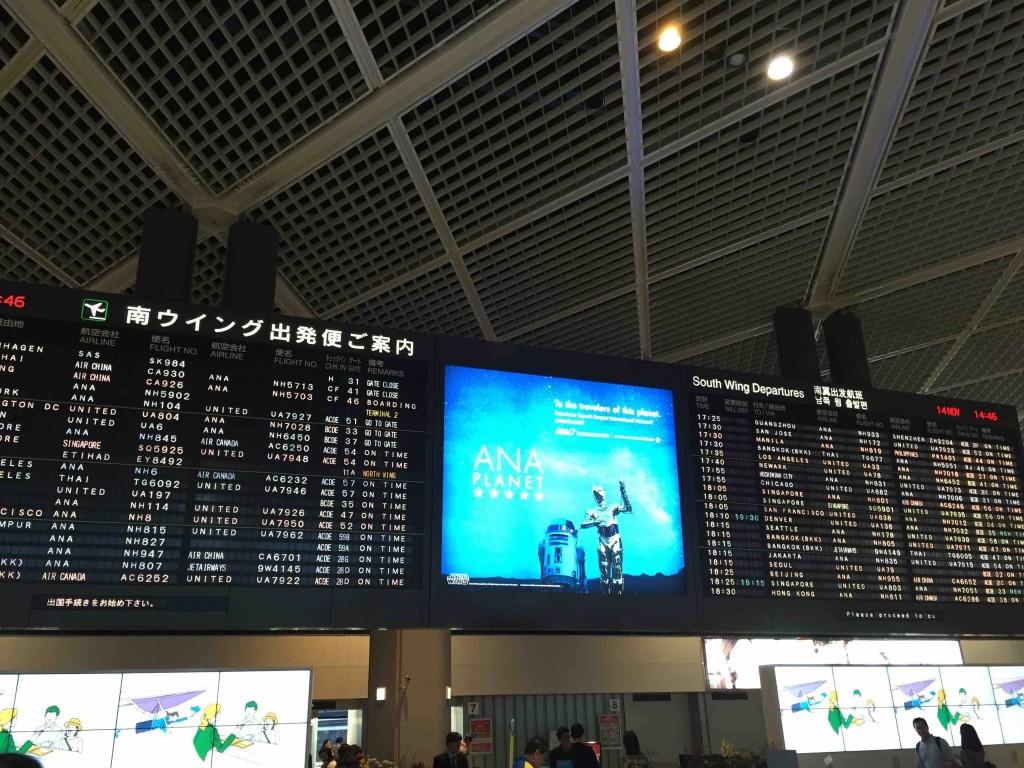 いよいよ、出国ー!!