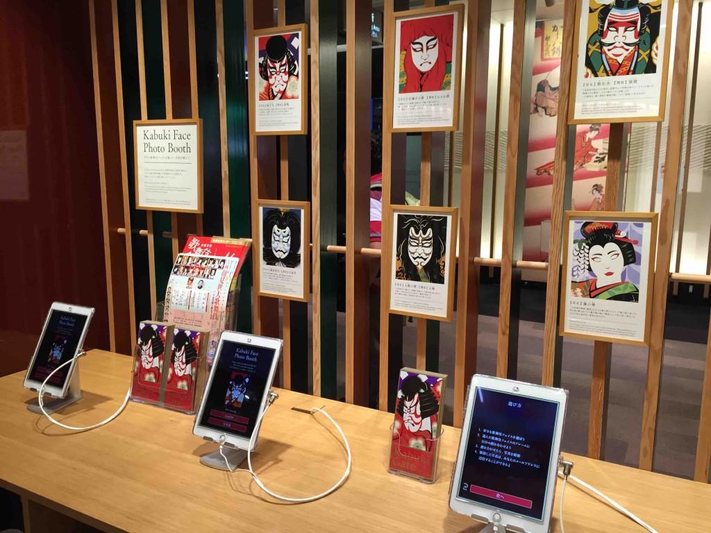 歌舞伎の役柄ごとの顔に、自分の顔をはめ込めるゲームもある。
