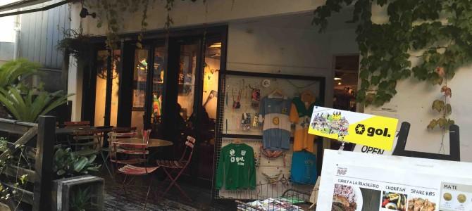 サッカー、ブラジル、南米カフェ。キャプテン翼にも会えるし、サッカー選手たちもたくさん来ているらしい@東京・原宿