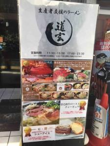裏道なので目立たないけれど、高田馬場駅から徒歩2〜3分と駅至近。