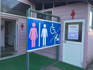 園内のトイレのほとんどにオムツ替えも併設されていて安心
