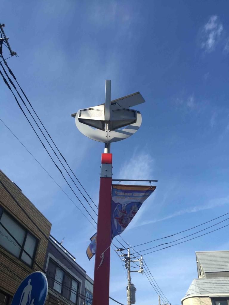 街灯はウルトラマンセブン