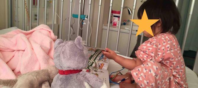 (2)2歳の娘が「不全型川崎病」になりました〜経過観察→退院→その後〜