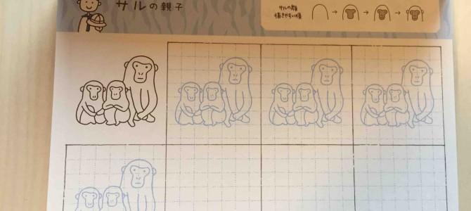 「ゆる活」はじめました。絵心のない私が300パターンの動物たちを描けるようになる日がやってくるんです(たぶん)。