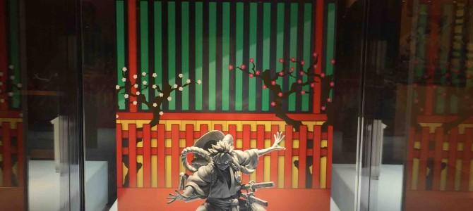 「歌舞伎×ワンピースONE PIECE」がおうちにやってくる!?完全受注生産、ほしいんですけど。