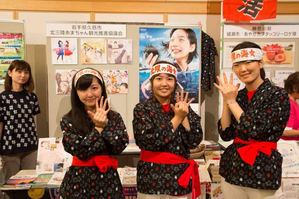 『あまちゃん』のロケ地、岩手県久慈市からは「まめぶ汁」とともに海女コスプレ娘たちも!