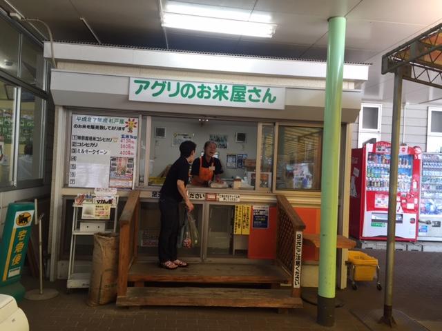 自慢のお米は精米所兼販売所がありました。