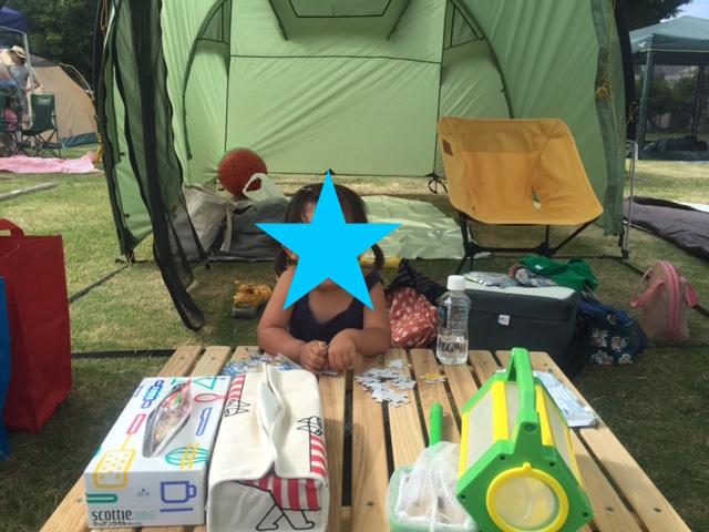 若洲公園キャンプ