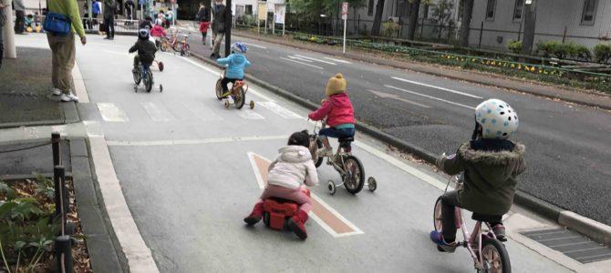 東京で自転車の練習するなら、ココ!杉並区民じゃなくてもみんな無料@杉並児童交通公園