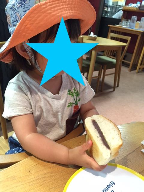 ぱん茶屋のコッペパン「あんバター」260円