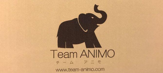 「アニモ通信」のFacebookページを作りました。いまさらですが。