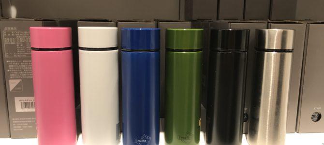 「水筒」&「モバイル扇風機」で夏準備開始!